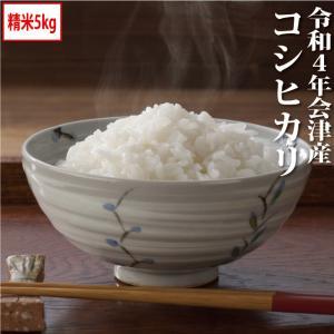 コシヒカリの美味しさの特徴は、強い旨みと粘りです。香りやツヤ、炊き上がりの美しさ、弾力などどれをとっ...