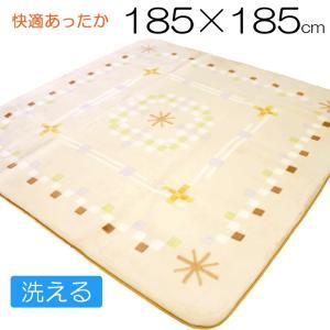 ラグ 洗える マット 正方形 ラグ カーペット リビング用 居間用 北欧 こたつ敷き布団 185×185 絨毯 段通 ホットカーペット対応|tokumen