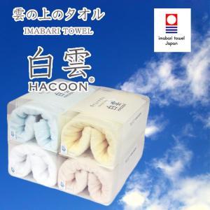 究極のやわらかさ 雲の上のタオル 今治産日本製最高品質天空の白雲に乗ったような心地良さ  白雲 HACOONバスタオル約60×120cm|tokumen