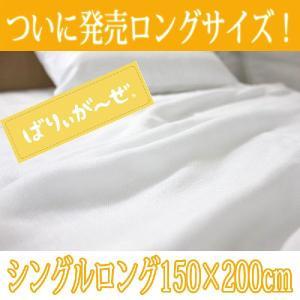 真っ白なガーゼケットが新登場 今治産5重ガーゼケットシングル 今治品質の証 ばりぃが〜ぜ  最高の肌ざわりをお試しください   送料無料 日本製 tokumen