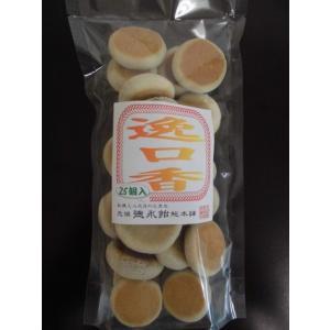 逸口香(一口香)25個入りー2袋セット|tokunagaame