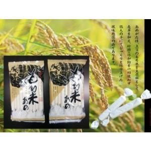 もち米あめ(10本)2袋セット  ギフト箱入り  |tokunagaame