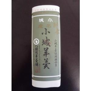 小城羊羹(小豆)(抹茶) 200g|tokunagaame