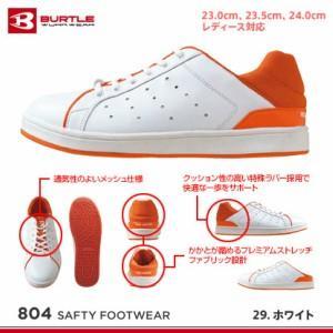 BURTLE  バートル 804 セーフティーフットウェア 作業用靴 ユニセックス 29 ホワイト ...