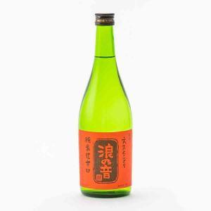 ええとこどり 純米超辛口 火入 浪乃音酒造 720ml 日本酒/滋賀県 浪の音 tokuriya