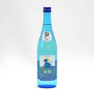 湖風 純米大吟醸 日本晴50 生 喜多酒造 1.8L 1800ml 日本酒/滋賀県 【要冷蔵:4月から10月冷蔵便配送】|tokuriya