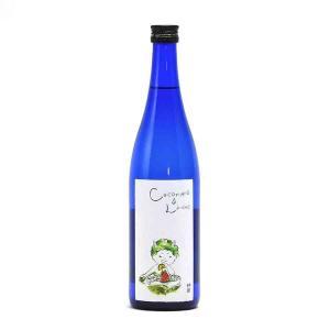 神開 純米吟醸 Cocomero & Limone 藤本酒造 720ml 日本酒/滋賀県 夏酒|tokuriya