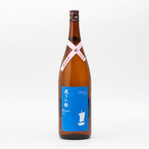 喜楽長「渡りに船」純米吟醸 生原酒 喜多酒造 720ml 日本酒/滋賀県 【要冷蔵:4月から10月冷蔵便配送】|tokuriya