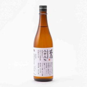 北島 きもと純米 渡船88 火入原酒 北島酒造 720ml 日本酒/滋賀県|tokuriya