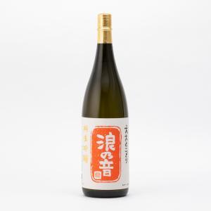 ええとこどり 純米吟醸 生 浪乃音酒造 1.8L 1800ml 日本酒/滋賀県 浪の音 【要冷蔵:4月から10月冷蔵便配送】 tokuriya