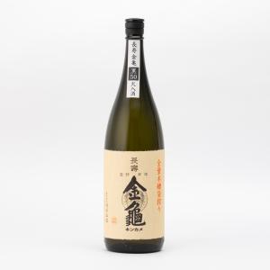 長寿金亀 黒50 純米大吟醸 火入 岡村本家 1.8L 1800ml 日本酒/滋賀県|tokuriya