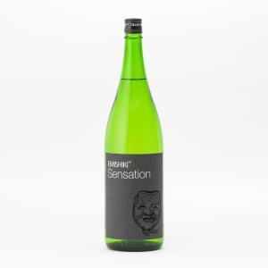 笑四季 Sensation 黒ブラック 生 笑四季酒造 1.8L 1800ml 日本酒/滋賀県 【要冷蔵:4月から10月冷蔵便配送】|tokuriya