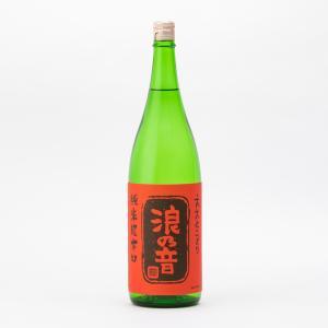 ええとこどり 純米超辛口 火入 浪乃音酒造 1.8L 1800ml 日本酒/滋賀県 浪の音 tokuriya