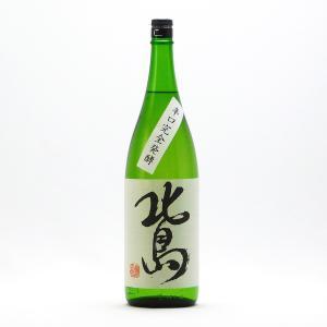 北島 純米吟醸 完全発酵辛口 玉栄55 火入 北島酒造 1.8L 1800ml 日本酒/滋賀県|tokuriya