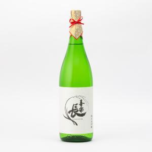 喜楽長 純米大吟醸50 火入 喜多酒造 1.8L 1800ml 日本酒/滋賀県|tokuriya