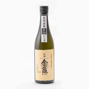 長寿金亀 黒50 純米大吟醸 火入 岡村本家 720ml 日本酒/滋賀県|tokuriya