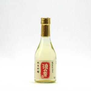 ええとこどり 純米吟醸 火入 浪乃音酒造 300ml 日本酒/滋賀県 浪の音 tokuriya