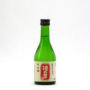 ええとこどり 純米 火入 浪乃音酒造 300ml 日本酒/滋賀県 浪の音 tokuriya