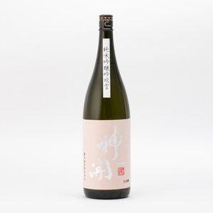 神開 純米吟醸 当店オリジナル 火入 藤本酒造 1.8L 1800ml 日本酒/滋賀県|tokuriya