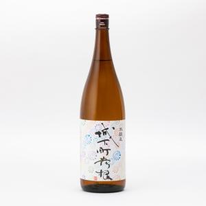 城下町彦根 本醸造 火入 喜多酒造 1.8L 1800ml 日本酒/滋賀県|tokuriya