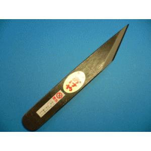 おけや本職用切出小刀 共柄青鋼黒打 巾24mm|tokusan55