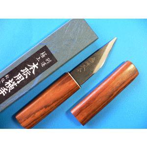 別誂 本職用横手小刀90mm黒打 青鋼付「播州三木」 |tokusan55