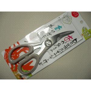 カニです とりはずしキッチン鋏 NK-200|tokusan55