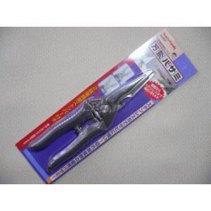 万能バサミ  ステンレス刃 HH-4000|tokusan55
