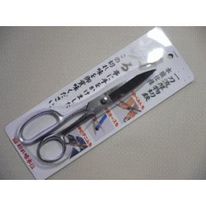 名匠 一刀流作 厚物切鋏(本職仕様)210mm tokusan55