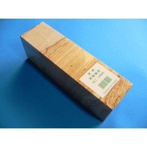 天然 天草砥石(包丁・刃物用)|tokusan55