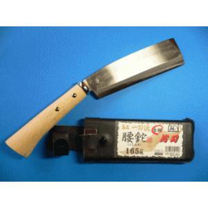 名匠 一刀流作 腰鉈(ナタ) サヤ付 片刃 N-1 165mm|tokusan55