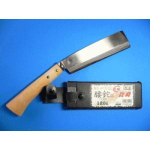 名匠 一刀流作 腰鉈(ナタ) サヤ付 片刃 N-2 180mm|tokusan55