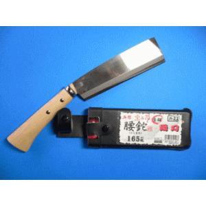 名作 宗二郎作 腰鉈(ナタ) サヤ付 両刃 N-22 165mm|tokusan55