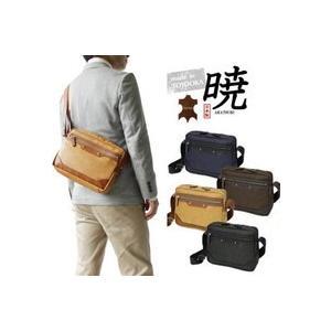 バジェックス 暁/BAGGEX AKATSUKI ショルダーバッグ 13-1069|tokusenya