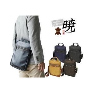 バジェックス 暁/BAGGEX AKATSUKI ショルダーバッグ 13-1070|tokusenya