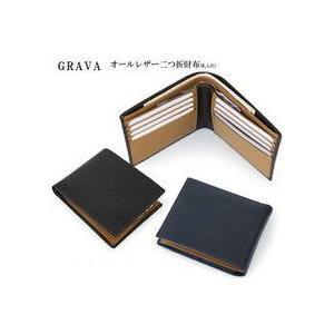 BAGGEX GRAVA/バジェックス グラーバ 牛革製二つ折り財布(札入れ) 13-6021|tokusenya
