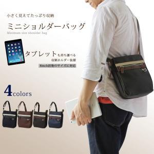 LINAGINO MOKA/リナジーノ モカ  ショルダーバッグ メンズ 13-6026|tokusenya