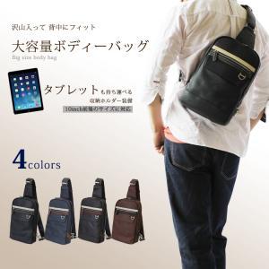 LINAGINO MOKA/リナジーノ モカ  ワンショルダーバッグ メンズ 13-6028|tokusenya