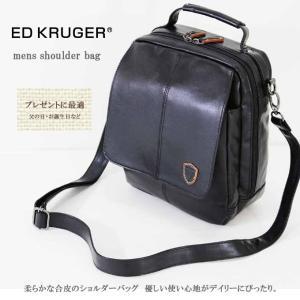 ED KRUGER/エドクルーガー ミット 合皮2WAYショルダーバッグ縦型 14-5135|tokusenya