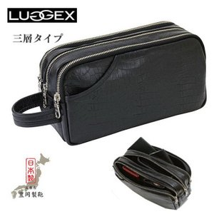 LUGGEX NILE/ラジェックス ナイル ポーチ 3層式 セカンドバッグ メンズ ポーチ クロコダイル型押 セカンドバッグ メンズバッグ クラッチバッグ 15-0008|tokusenya