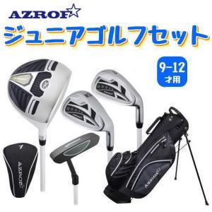 AZROF ジュニアゴルフセット AZ-JR7 レッド・ブラック(9-12才用) アズロフ アゾロフ tokusenya