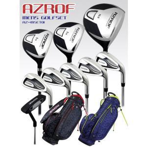 AZROF/ アズロフ メンズ ゴルフクラブセット (9本+キャディバッグ+ヘッドカバー付)AZ-MSET01 tokusenya