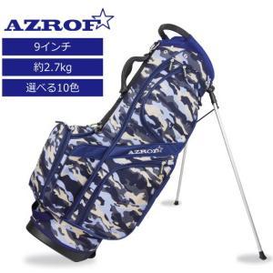 AZROF スタンド式キャディバッグ 9インチ  AZ-STCB01 tokusenya
