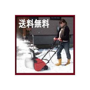 電動除雪機スノーエレファント D-1000|tokusenya