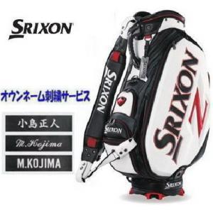 【オウンネームが刺繍で入る】スリクソン/SRIXON NEW Z シリーズ プロモデルキャディバッグ GGC-S110 tokusenya