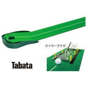 タバタ(Tabata)グリーンパターマット ライン入り 2.45+ナビ GV-0127|tokusenya