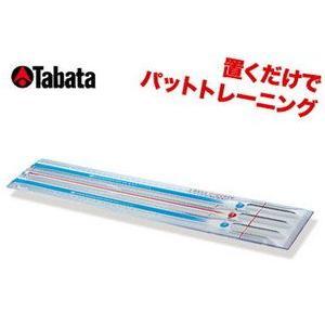 タバタ(Tabata) パター練習器 3レールチェッカー GV-0188|tokusenya