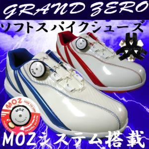 GRAND ZERO/グランドゼロ MOZシステム搭載 メンズ ソフトスパイク ゴルフシューズ ファストツイスト鋲対応 GZS-017 tokusenya