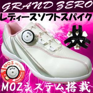 GRAND ZERO/グランドゼロ MOZシステム搭載 レディース ソフトスパイク ゴルフシューズ ファストツイスト鋲対応 GZS-017L|tokusenya