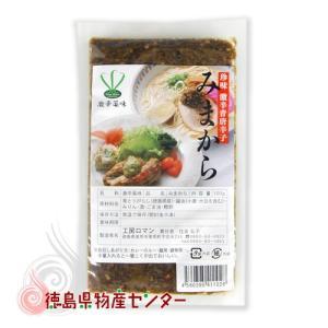 みまから100g袋入 珍味!激辛青唐辛子薬味 徳島県美馬町の逸品!|tokushima-shop